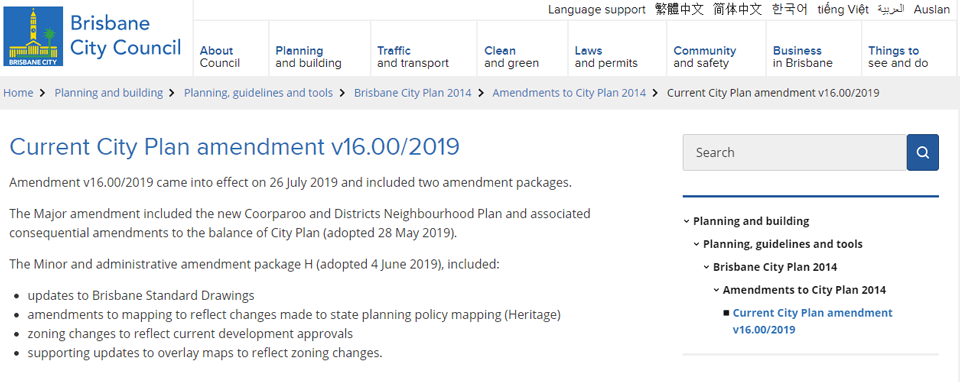 Brisbane City Plan 2014 Amendment v16.00 2019 now effective PPLAN Town Planners News